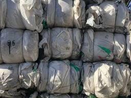Полипропиленовые отходы