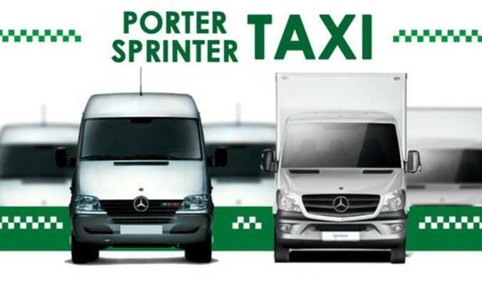 Портер такси Бишкек