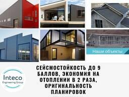 Каркасный дом и здания