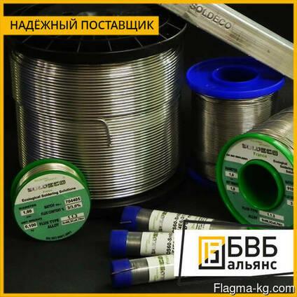 Припой оловянный от 0,1 до 10 мм