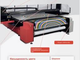 Продам новый принтер фирмы AGFA ! Находятся в Европе !