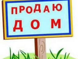 Продаю дом 84 м2, Ленинградская/Орозбекова