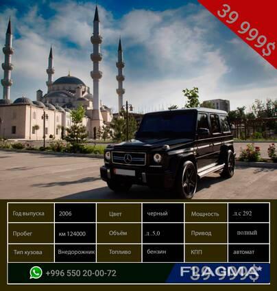 Продаю свой ЧЕРНЫЙ КВАДРАТ ️Mercedes G500 Grand Edition