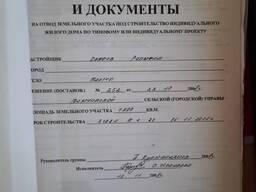Продаю участок на Иссыккуле с. Тамчы 12 соток