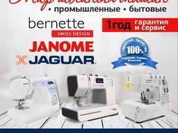 Продажа бытовых и промышленных швейных машин.