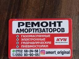Прокачка амортизаторов.