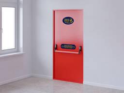 Противопожарные Двери / Двери экстренного выхода