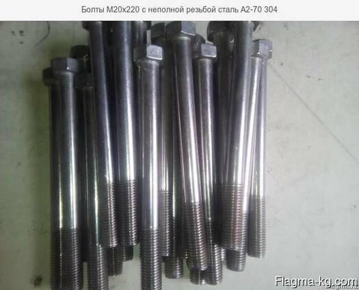 Болты стальные любой марки фундаментные тип 1,1Гост 24379-80