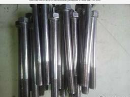 Ст 40Х высокопрочная шпилька фланцевая ГОСТ 9066-75