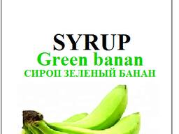 Сироп для кофе и коктейлей Jolly Jocker зеленый банан