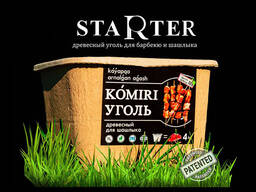 Starter - Уголь древесный березовый Premium