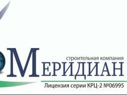 """Строительная компания """"Меридиан"""""""