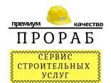 Строительство и ремонт в Караколе - фото 2