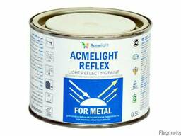 Светоотражающая краска по металлу.