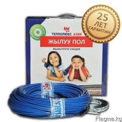 Теплый пол - ТеплолюксАзия НС-1500