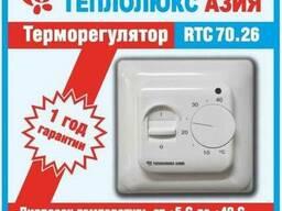 Теплый пол ТеплолюксАзия - Терморегулятор RTC 70. 26