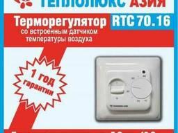 Теплый пол ТеплолюксАзия - Терморегулятор RTC 70. 16