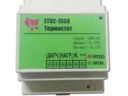 Терморегулятор ЕТО2-1550