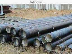 Трубы чугунные (С ЦПП, Без ЦПП) 50 мм СЧ ТУ 1461-037-5025409