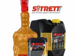 Универсальное чистящее средство Sitrett MX5 Premium Gold