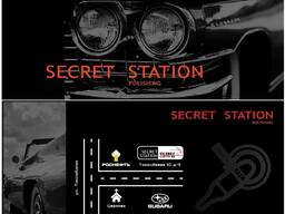 "Услуги по полировке от Детейлинг центра ""secret station"""