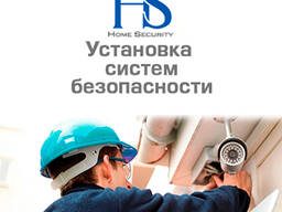 ОсОО Home Security видеонаблюдение, домофоны, турникеты и тд