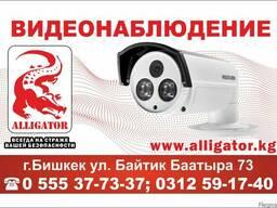 Установка видеонаблюдения - фото 1