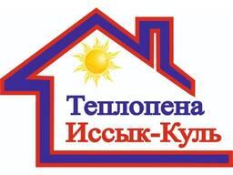 Утепление домов пенополиуретаном (ППУ)