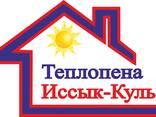 Утепление домов пенополиуретаном (ППУ) - фото 3