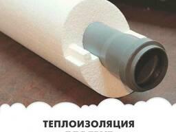 Утепление труб, Тепло Изоляционные материалы