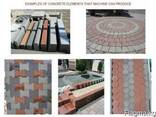 Вибропрессы для производства тротуарной плитки, ЖБИ и др. - фото 1