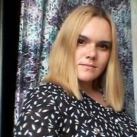 Тригубченко Дарья Викторовна