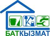Бат Кызмат, ООО